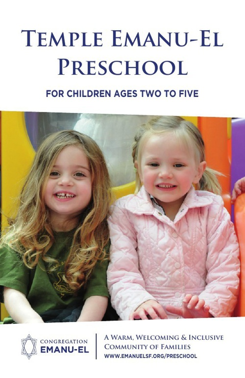 Temple Emanu-El Preschool Brochure