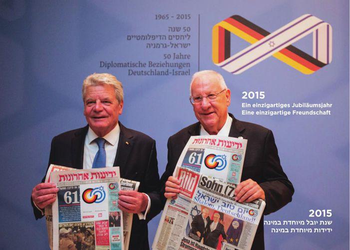 50 Jahre diplomatische Beziehungen Israel - Deutschland